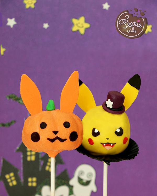 cake pop pokémon halloween